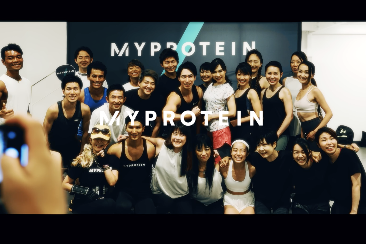 Myprotein × Pop Resistance Promotion Film