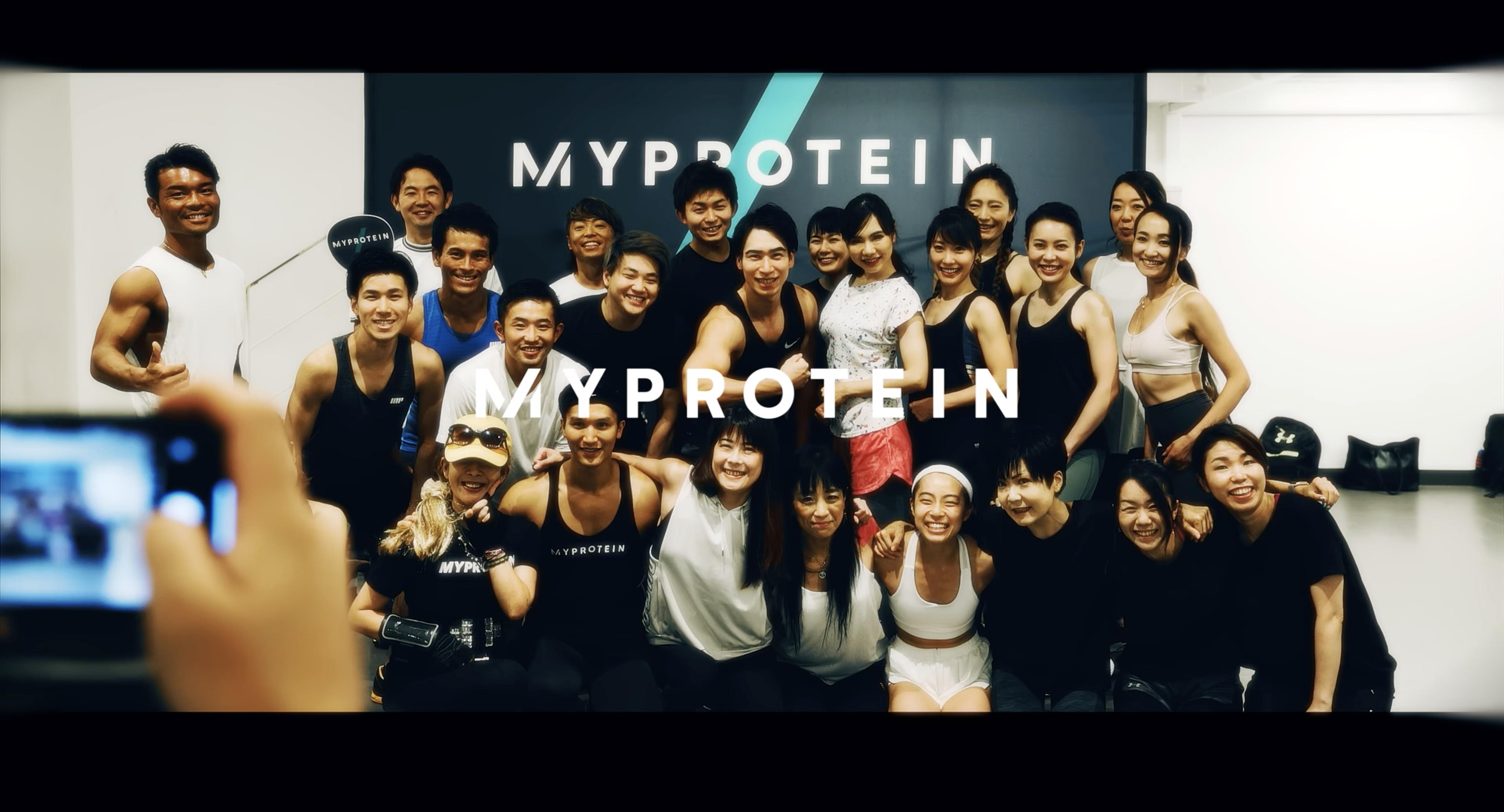 Myprotein × Pop Resistance Promotion Film
