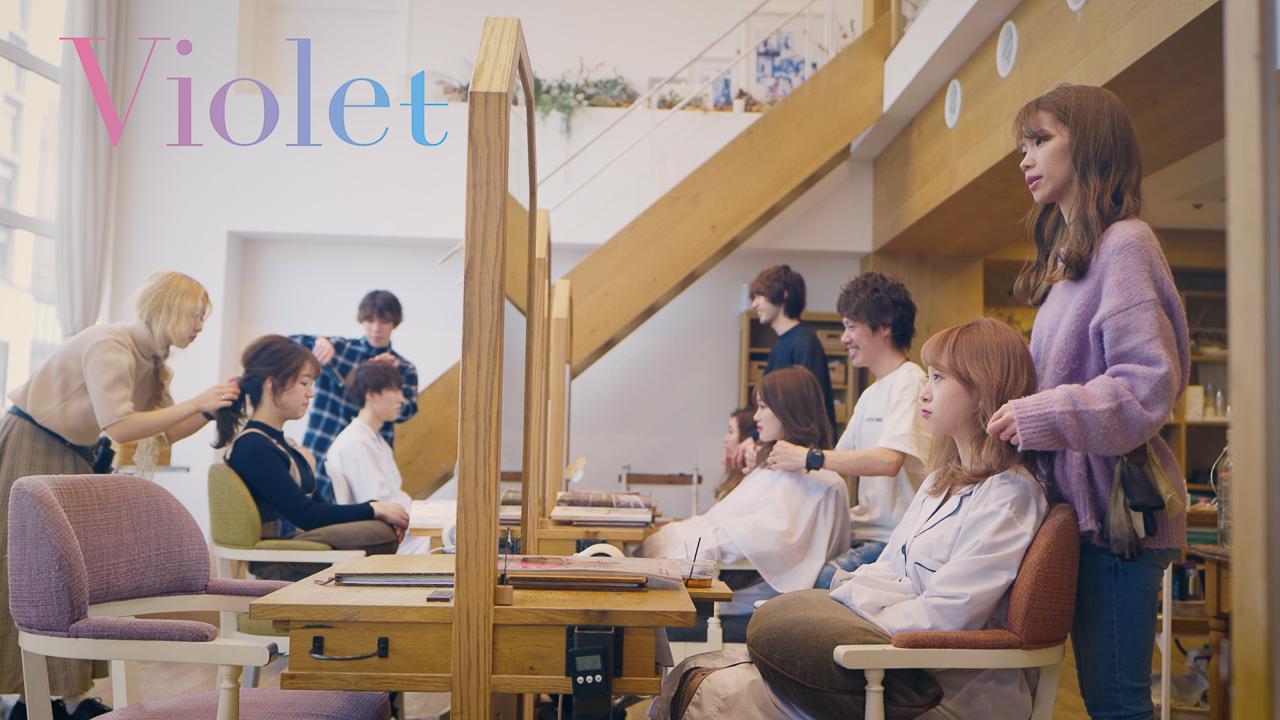 美容室 表参道 Violet Promotion FIlm / Interview
